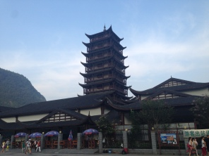 (a very tall) Chinese pagoda structure at one of the entrances to the park