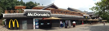 Pano of the biggest and nicest McDonald's we've ever seen, in the mountains of a Chinese National Park