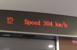 High speed trains whiz through China, which boasts the most km's of high speed track in the world, by far.  It is impressive and makes getting around the massive country a relative breeze.